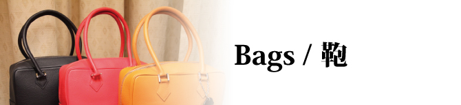 bags-banner