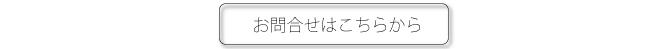 remake-004-2